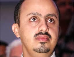 معمر الارياني - وزير السياحة - رئيس اتحاد شباب اليمن