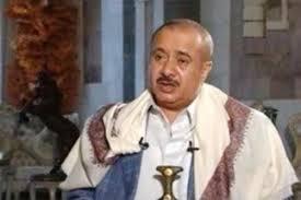 النائب / محمد بن ناجي الشايف
