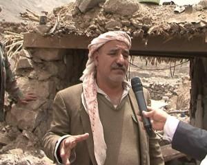 بني مطر جريمة حجر عكيش 9 شهداء وعدد من الجرحى14