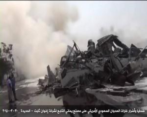مصنع يماني 31 مارس 201510