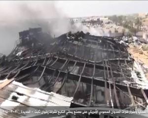 مصنع يماني 31 مارس 201518