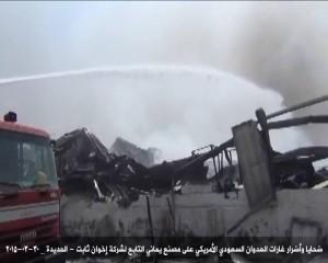 مصنع يماني 31 مارس 201525