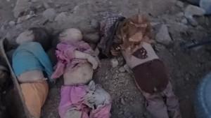 مجزرة العدوان السعودي الامريكي _ منطقة صبر مدبرية سحار بني معاذ - صعدة - 3 يونيو 2015 (4)