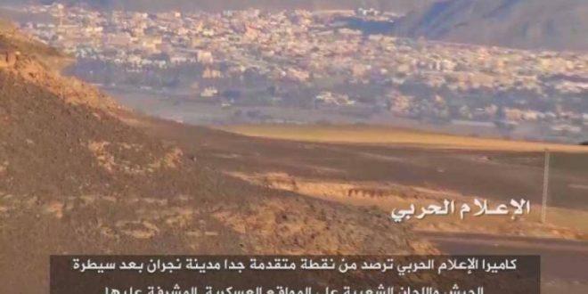 مشاهد-السيطرة-على-المواقع-العسكرية-المشرفة-على-مدينة-نجران-17-768x439