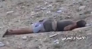 الصورة من الارشيف لقتلى المرتزقة في ميدي