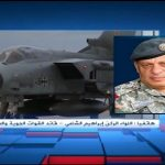 اللواء الشامي إنجازات الدفاع الجوي مستمرة والعدو اعترف بقدراتنا