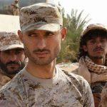 هاشم الأحمر يهدد قواته ويكشف هذه الحقائق عن الساحل الغربي بالوثيقة