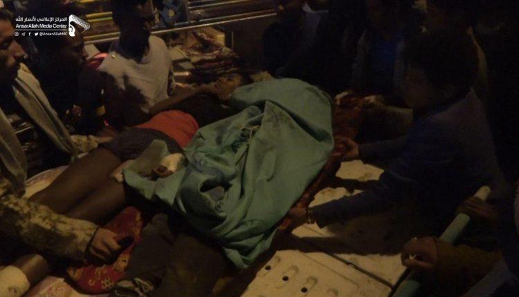 صور وأسماء الضحايا الأفارقة الذين سقطوا بالقصف السعودي على سوق الرقو بصعدة4