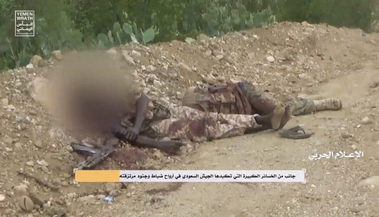 قتلى سودانيون