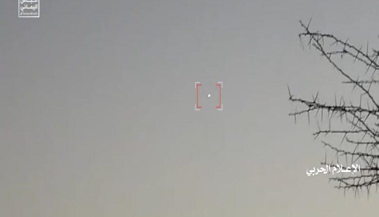 وحطام الطائرة التجسسية المقاتلة CH-45