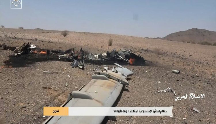 الإعلام الحربي يوزع مشاهد لحطام الطائرة السعودية (WING LOONG II) من عمق نجران