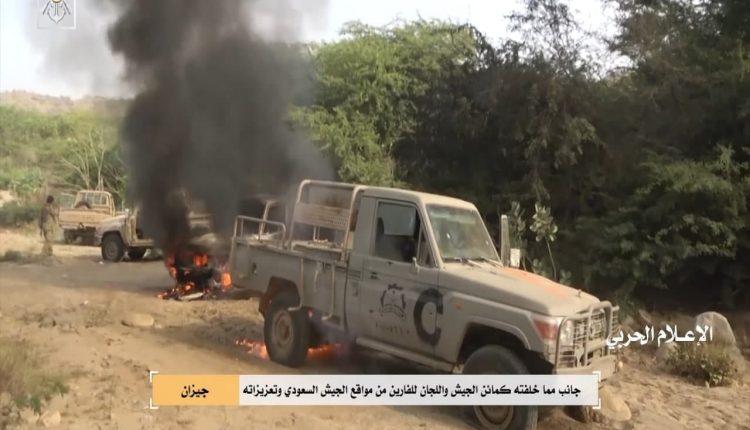 إحراق أطقم وآليات سعودية في جيزان