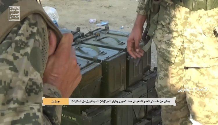جانبا من خسائر الجيش السعودي في عملية جيزان الواسعة جيزان