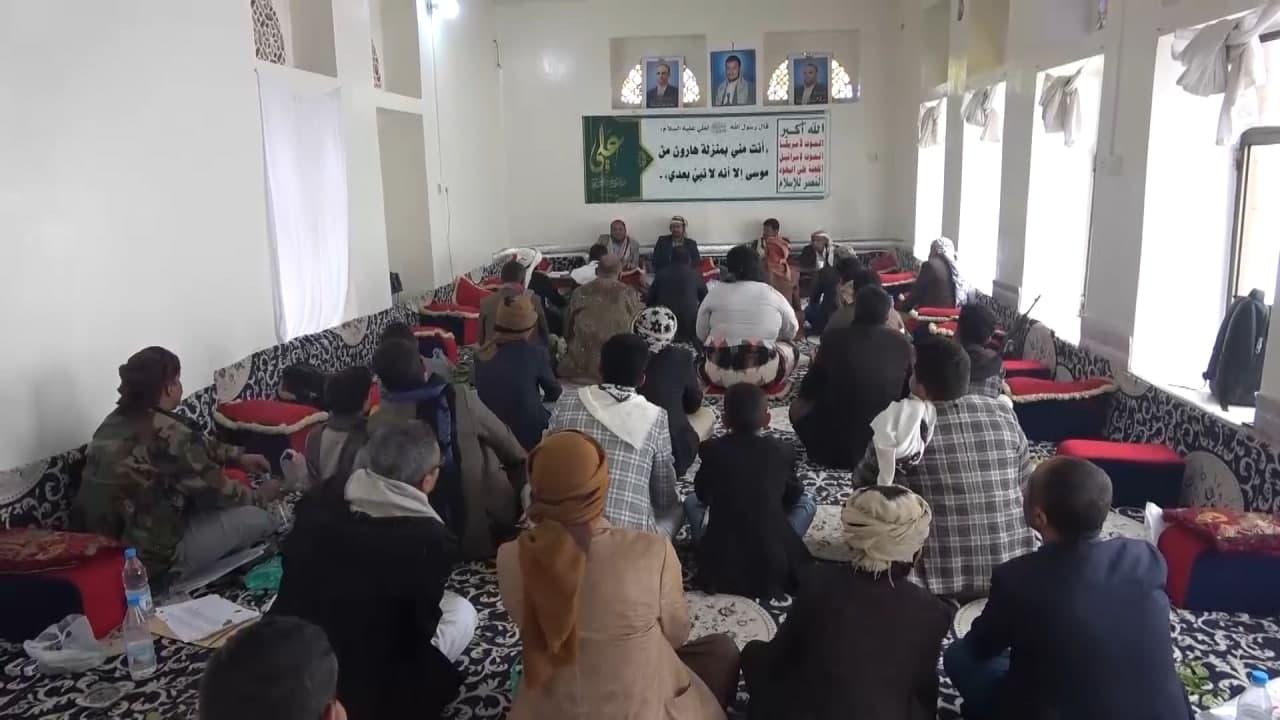 أمسية ثقافية في ريمة بمناسبة يوم الولاية